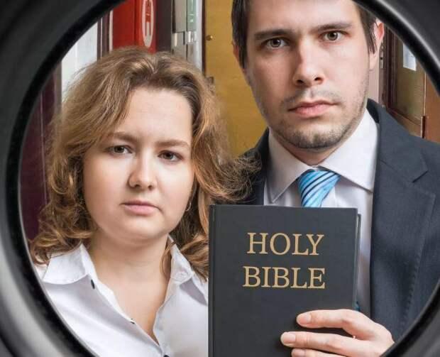 Почему даже свидетели Иеговы обходят мой дом стороной