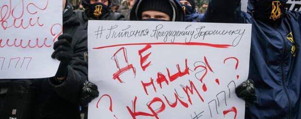 Украина требует от России 120 миллиардов долларов только за Крым – Арестович
