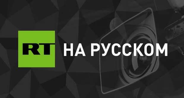 Путин назвал историю с 33 россиянами операцией спецслужб Украины и США