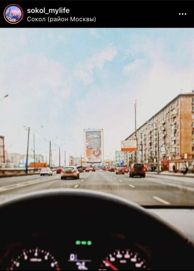 Фото дня: за рулем по Соколу