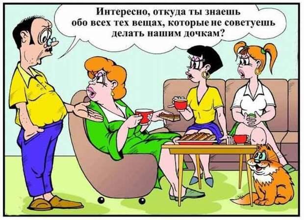 Три проститутки встречаются, давай выяснять, кому какие клиенты нравятся...