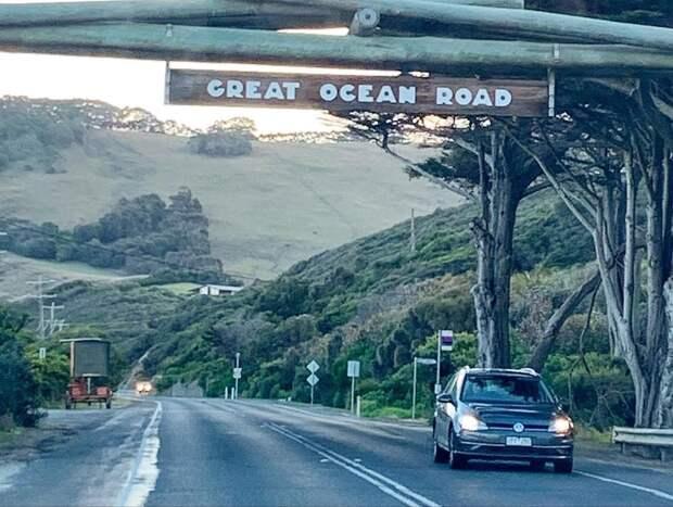 Великая Океанская дорога — один из самых красивых маршрутов в мире