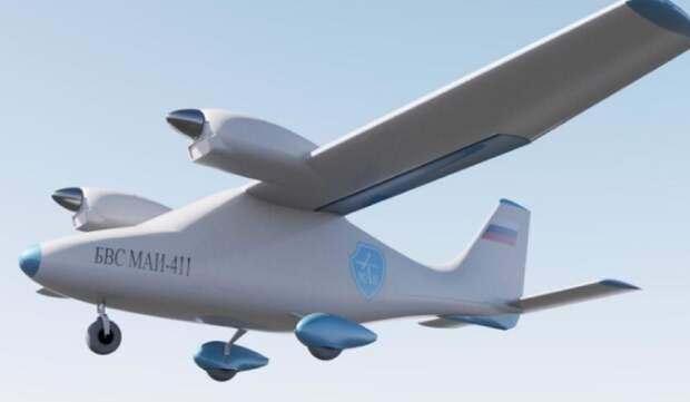 В России на основе МАИ-411 создали беспилотный летательный аппарат