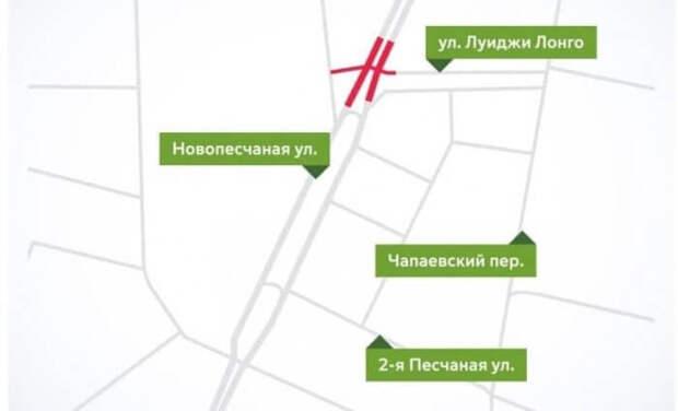 Дорога на пересечении улиц Новопесчаная и Луиджи Лонго будет перекрыта на время киносъемок 4 апреля