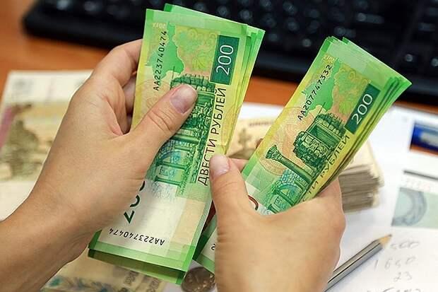 Экономист назвал условие, при котором у рубля откроется «второе дыхание»