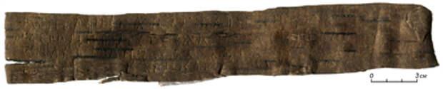 Новые берестяные грамоты из Новгорода: «шифровка» и «денежный перевод»