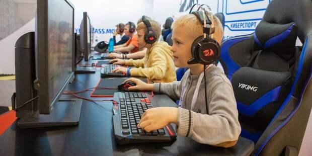 Так выглядит киберспорт. Фото: городской портал Mos.ru