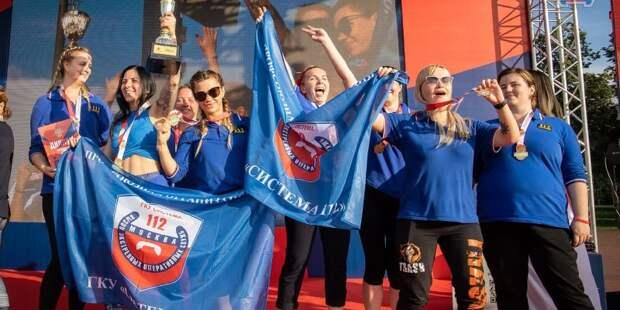 Спасатели Москвы приняли участие в спортивных соревнованиях