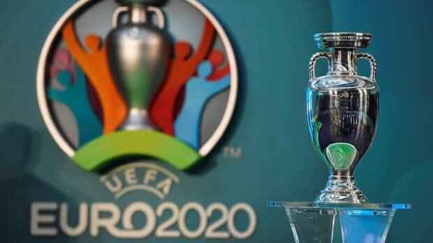 УЕФА 23 апреля должен окончательно определиться с городами, принимающими Евро-2020
