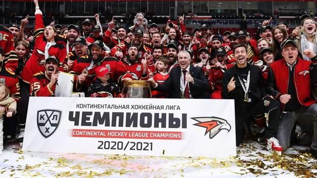 «Ждем всех болельщиков там». «Авангард» объявил дату и место чествования команды после победы в Кубке Гагарина