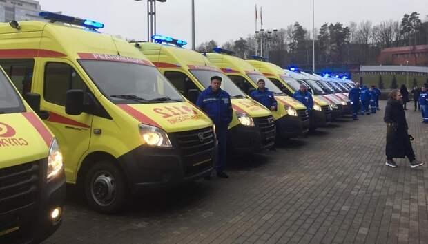 Автомобили с современным оборудованием передали станции скорой помощи Подольска