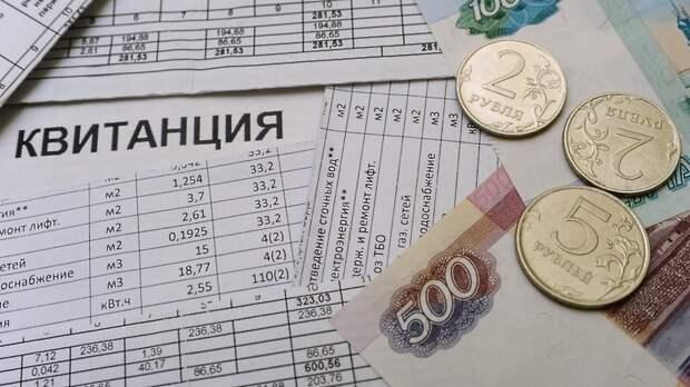 Пени за просрочку услуг ЖКХ отменили для пожилых москвичей на время самоизоляции