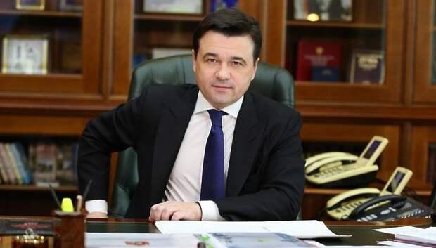 Воробьев: Голосование за поправки в Конституцию должно быть удобным и безопасным
