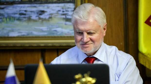 Миронов иронично отнесся к планам Жириновского отобрать у КПРФ комитеты в новом созыве Госдумы