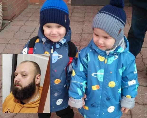 Двух малышей разыскивают в Новосибирске и Бердске