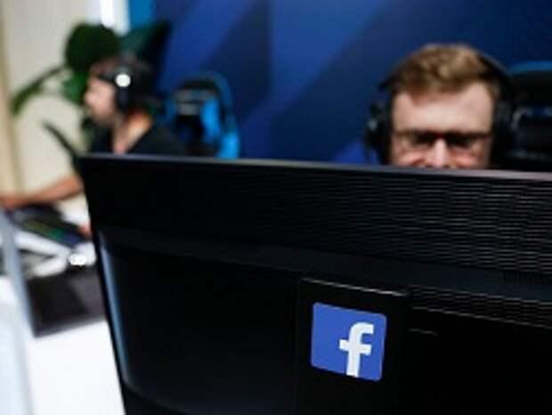 Роскомнадзор завел реестр социальных сетей