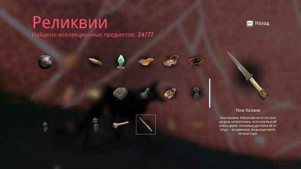 Lost Ember обзор игры