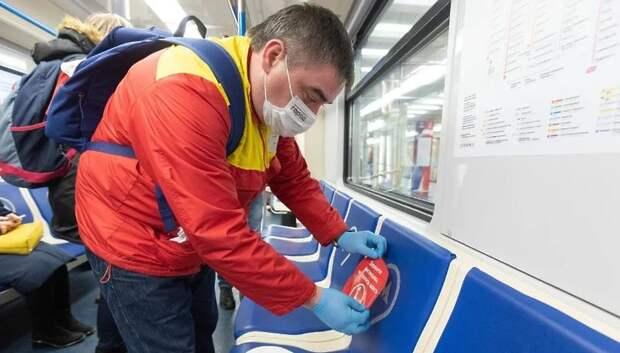 В московском метро и на МЦК для соблюдения дистанции наклеят 110 тысяч стикеров
