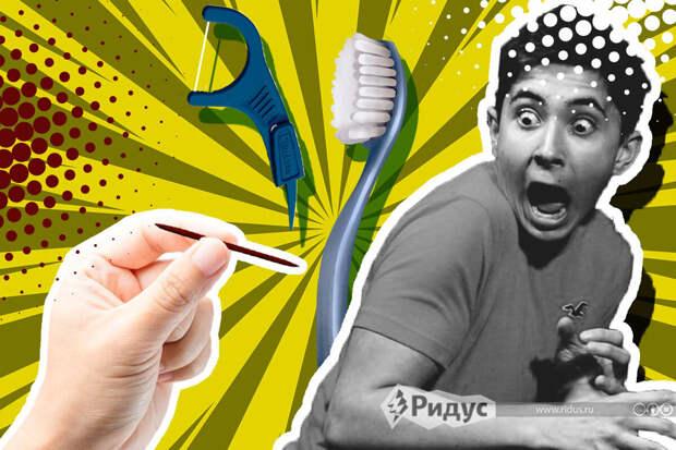 Стоматолог объяснила, почему вредно пользоваться зубочистками