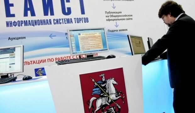 В 2021 году объем госзакупок в Москве с применением типовой документации превысил 409 млрд рублей