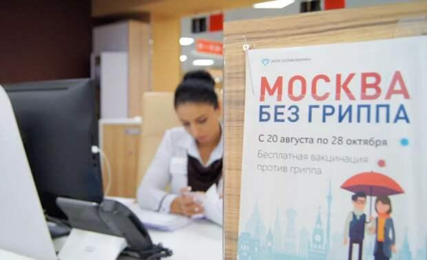 Медики будут использовать вакцину отечественного производства/ mos.ru