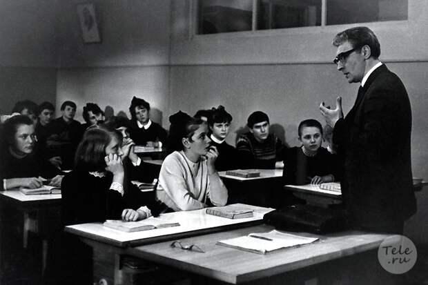 Поговорим об образовании