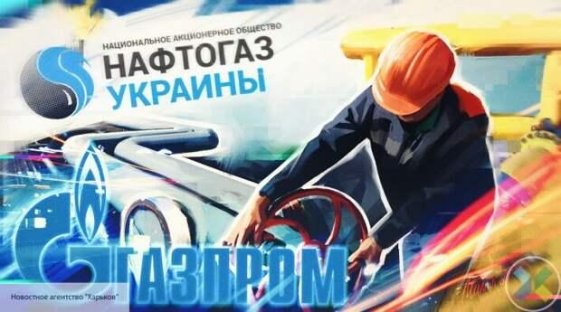 В «Нафтогазе» подсчитали убытки России из-за транзита газа через Украину