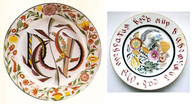 Агитационный фарфор с лозунгами и цветами.