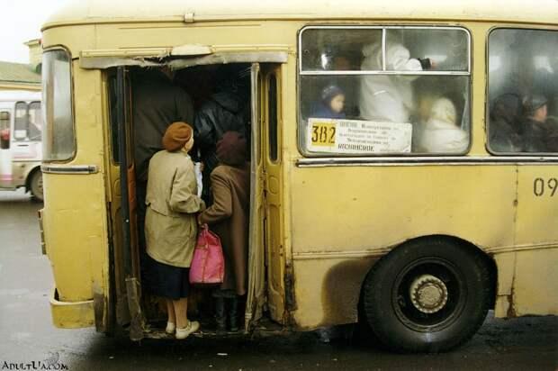 Ответственные и скромные пассажиры