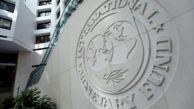 МВФ предложил России рискнуть деньгами