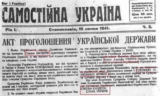 Севастопольские «люби друзи» украинского угара (ФОТО)