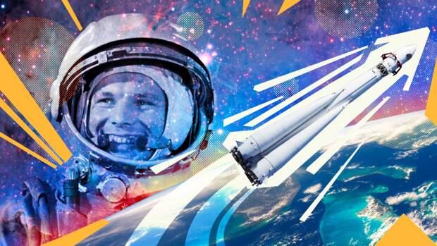 В США напомнили о малоизвестном рекорде Юрия Гагарина