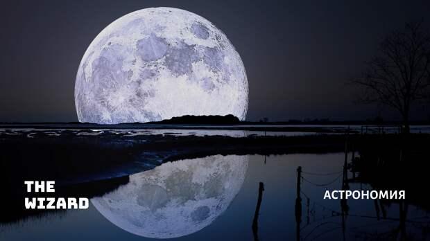 Что стало бы с Землей, если бы Луна была в два раза ближе
