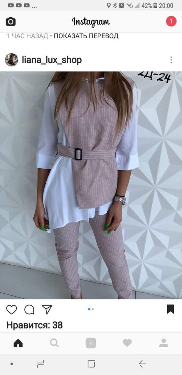 Шикарная подборка рубашек со стильным декором и нестандартным вариантом пошива