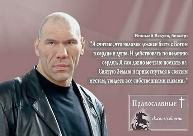В России может появиться религиозная реклама