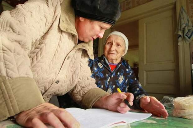 Средний размер пенсии в России
