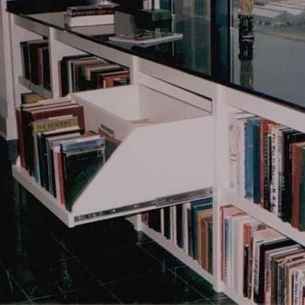 Книжная сокровищница