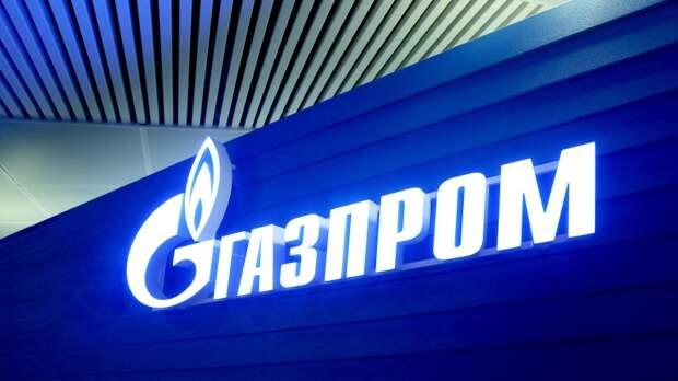 Компания «Газпром» включилась в игру по новым правилам, сломав энергетический рынок ЕС