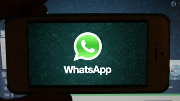 WhatsApp удалит аккаунты несогласных с правилами пользователей