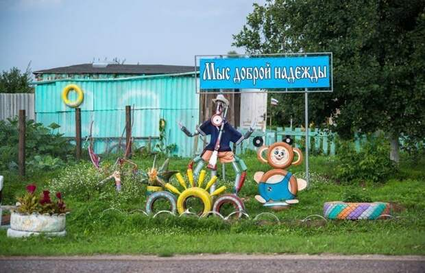 Всё на свете из покрышек и вокруг покрышечная жизнь recycling, вторсырьё, город, жэк арт, колесо, покрышки, эстетика