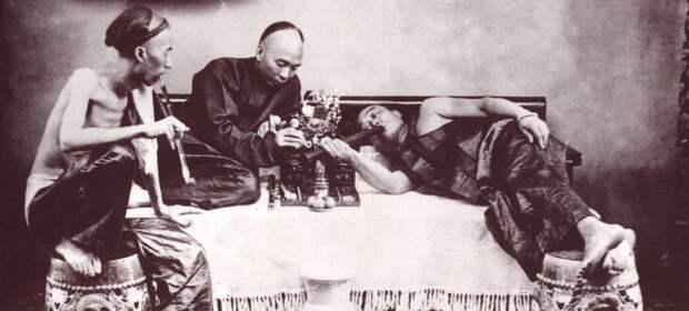 Уссурийский опиум