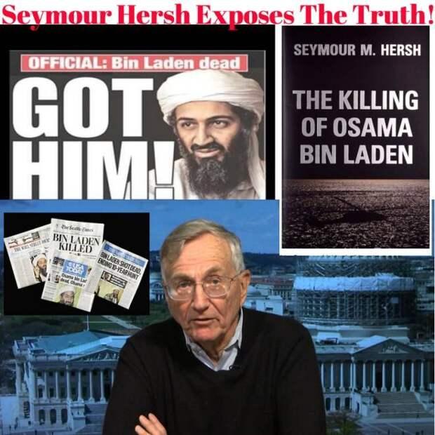 Херш представлет свою книгу об убийстве Бин Ладена