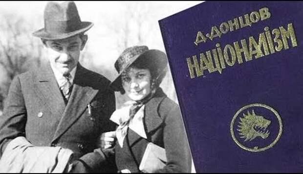 ВИзраиле возмущены решением Киева увековечить переводчика книги Гитлера | Продолжение проекта «Русская Весна»
