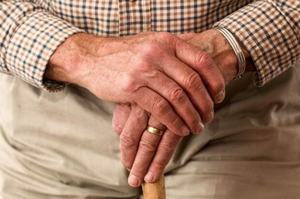 Для граждан предпенсионного возраста сохраняются льготы и меры социальной поддержки