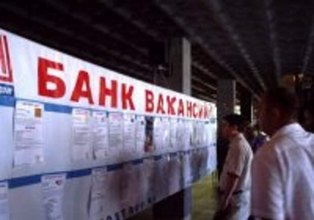 В РФ растет уровень заболеваемости и смертности трудоспособного населения