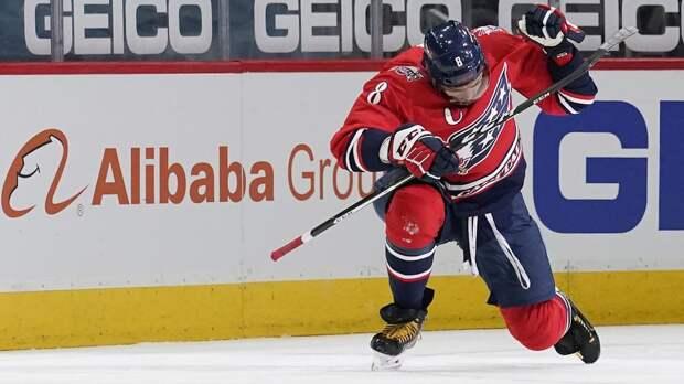 Овечкин вошел в топ-4 в истории НХЛ по количеству матчей с более чем одним голом