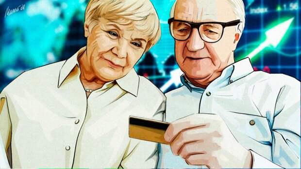 Кто из пенсионеров РФ получит в августе доплату, дадут ли 10 тысяч на детей