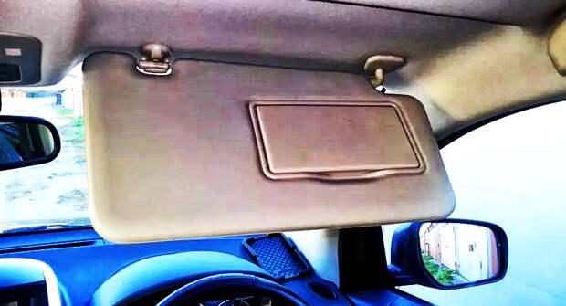 Функции автомобильного козырька, о которых знает не так много водителей