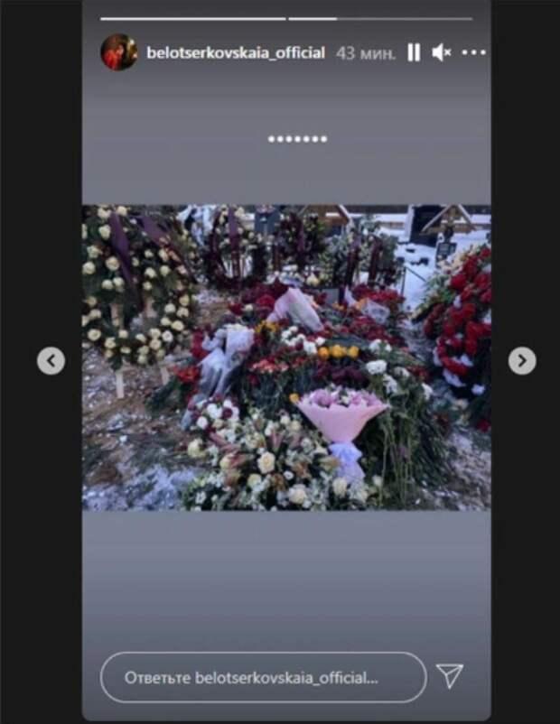 Утопает вцветах: вдова Бориса Грачевского показала могилу покойного мужа