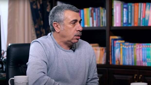 Доктор Комаровский рассказал, как уберечь детей от коронавируса